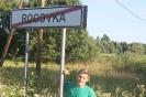 Jaunatnes diena Rogovkā_40