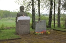 Nacisma sagrāves un Otrā pasaules kara upuru piemiņas diena_17