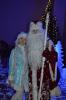Ziemasvētku eglīte bērniem 0-7.g.v. Ozolaines Tautas namā 27.12.2019._94